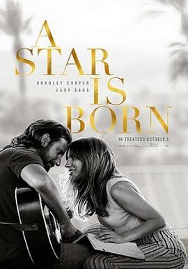 כוכב נולד
